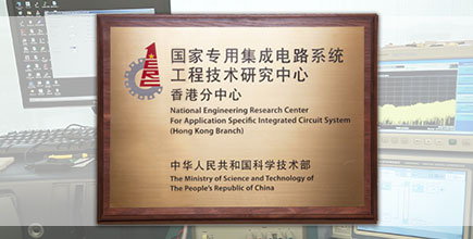 CNERC Banner