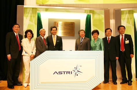 ASTRI Unveils First Branch of National Engineering Research Centre in Hong Kong