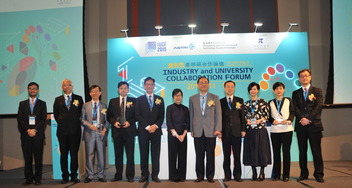 ASTRI Hosts Industry and University Collaboration Forum 2015 to Share Latest Technological Research and Development and Facilitate Collaboration