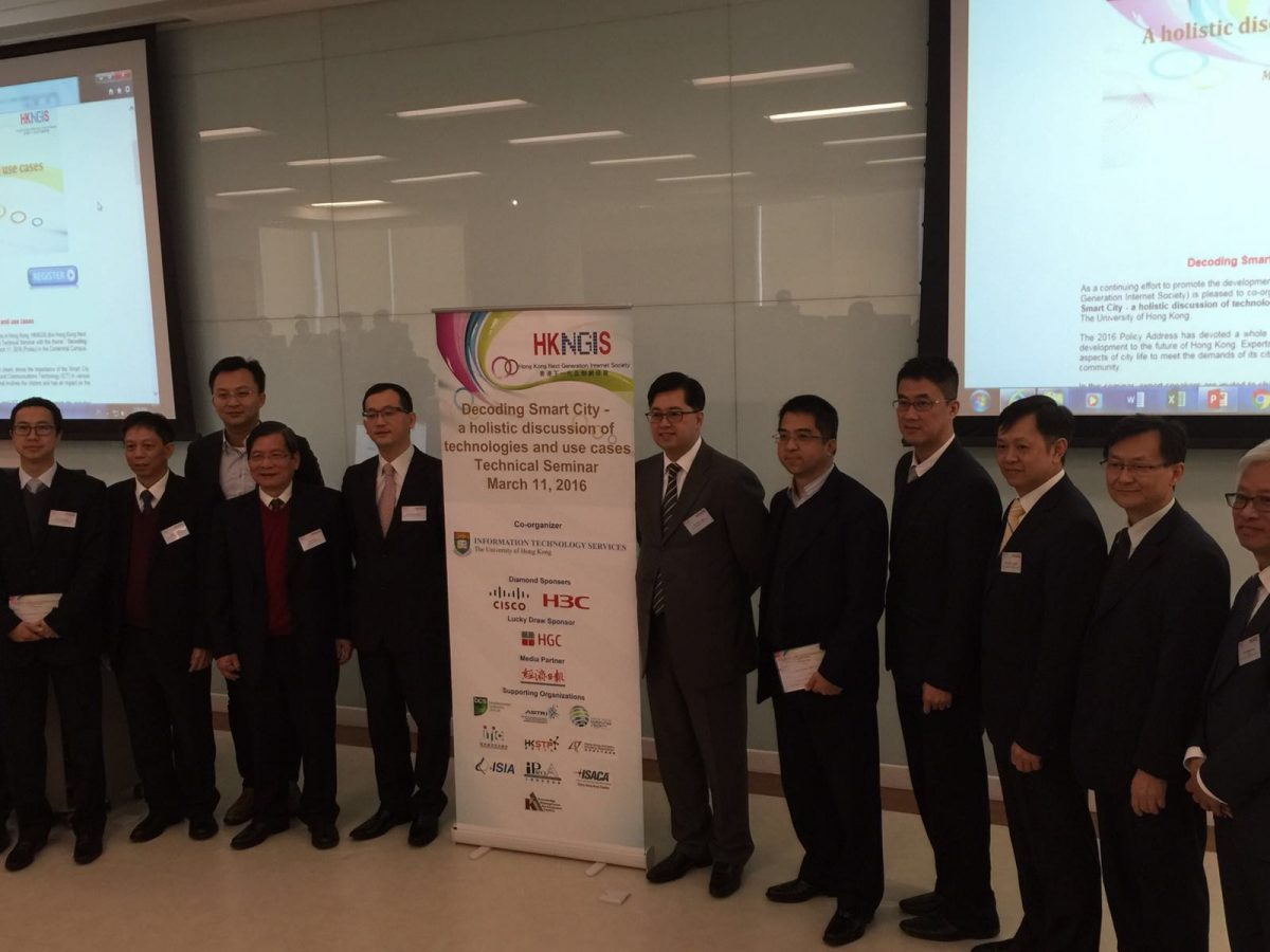 Hong Kong Next Generation Internet Society (HKNGIS) Technical Seminar