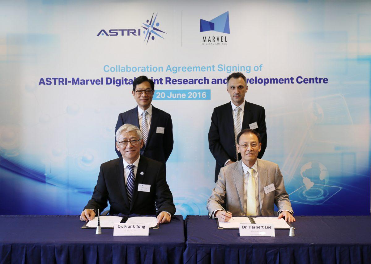 香港应科院与万维数码共建联合研发中心  提升三维影像及更多科技研发至更高境界