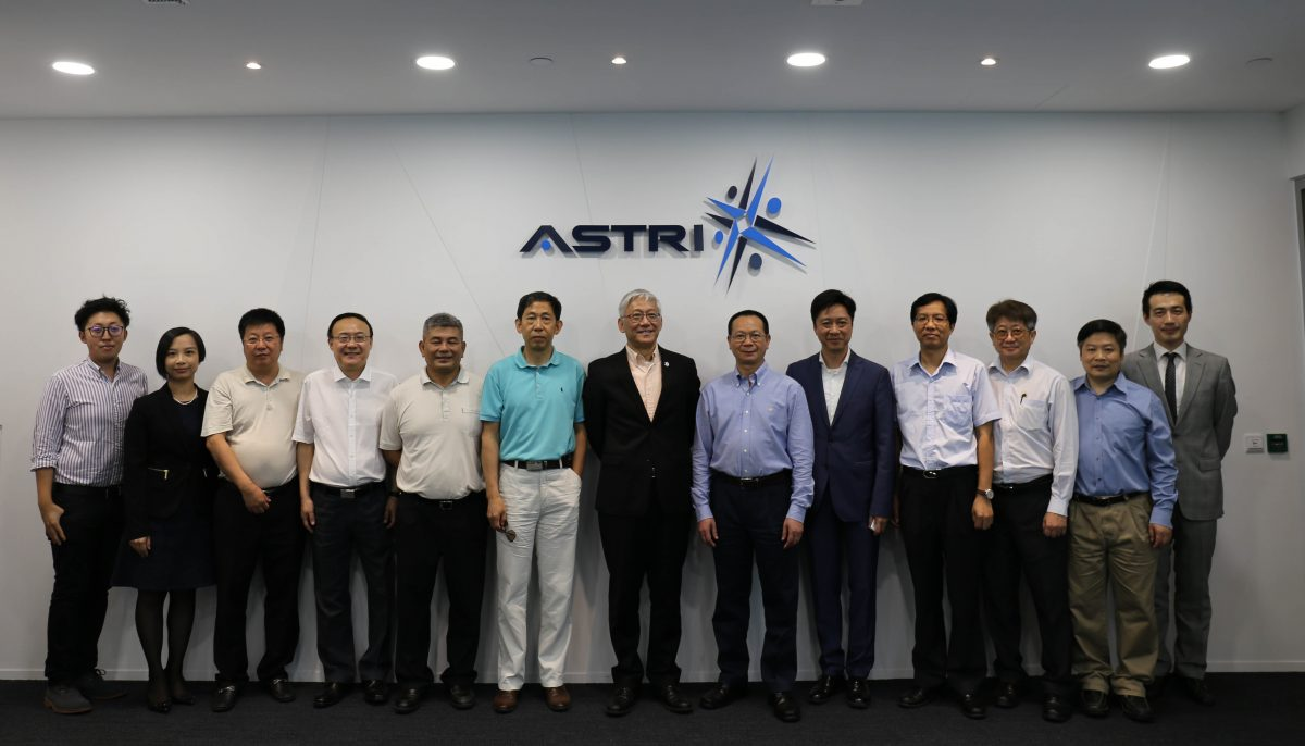 Delegates from Department of Science and Technology of Guangdong Provincial visit ASTRI