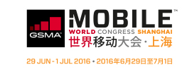ASTRI Booth at Mobile World Congress 2016