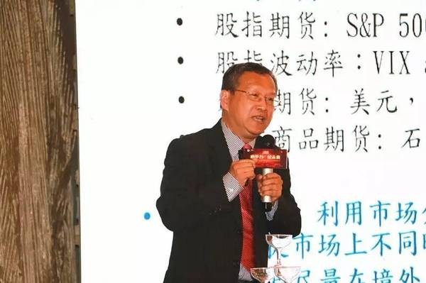 ASTRI's R&D expert speaks at the Yidianqian Financial Group 1st Anniversary Celebration and Guangzhou Branch Launch Ceremony