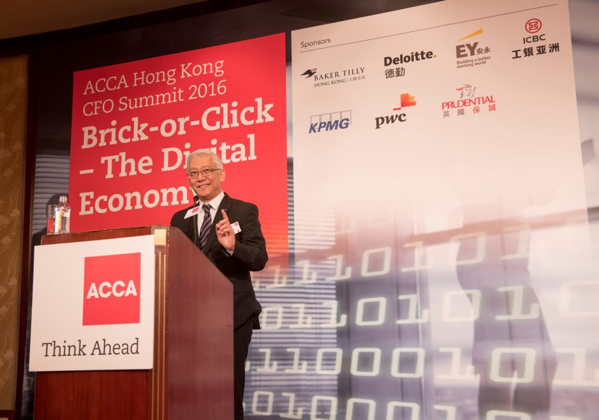 ASTRI's CEO speaks at the ACCA Hong Kong CFO Summit