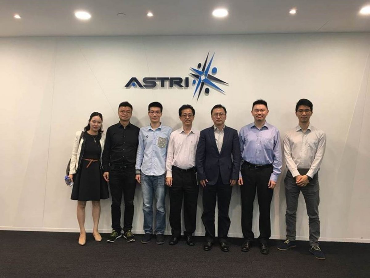 Delegates of Guangdong Information Technology Security Evaluation Center visit ASTRI