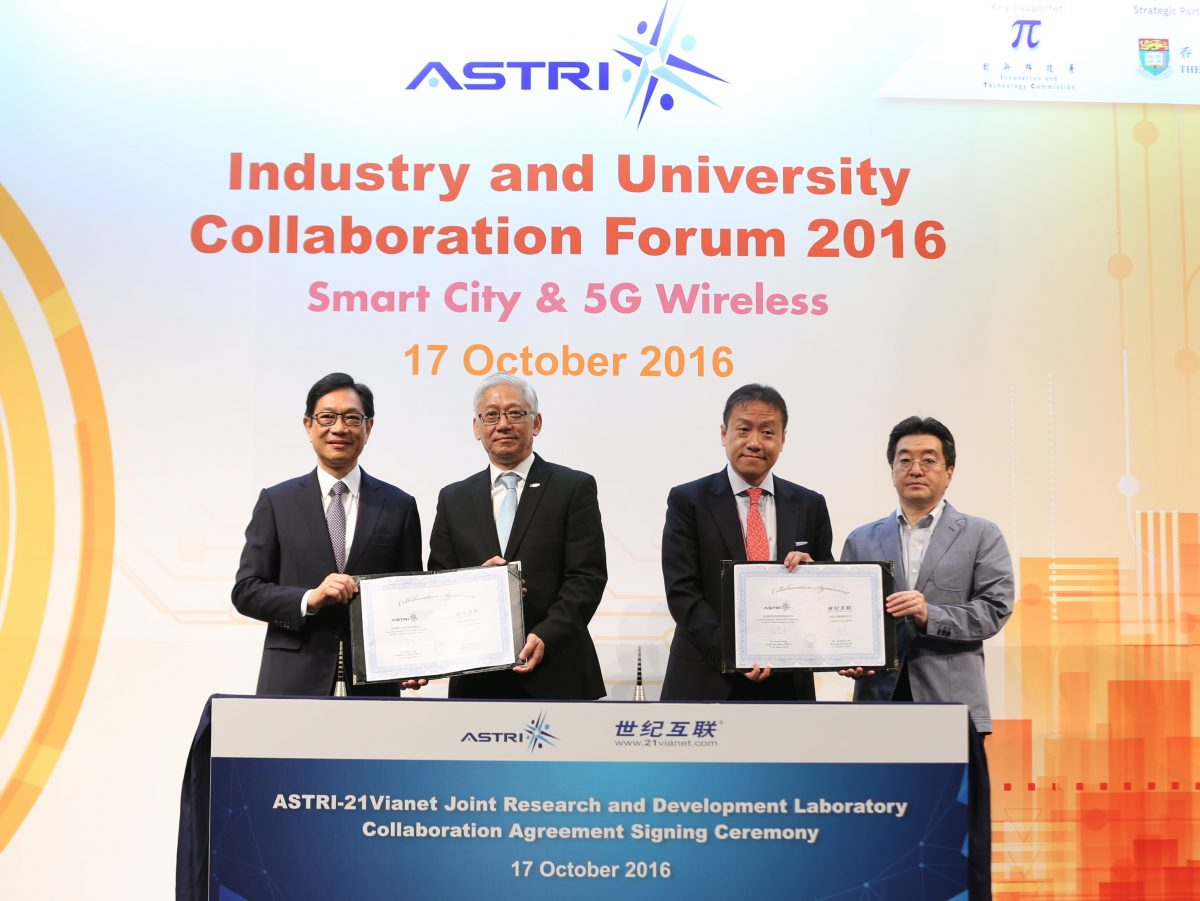 ASTRI to Partner with China's Largest Internet Data Centre Service Provider 21Vianet Group in 5G Network Race