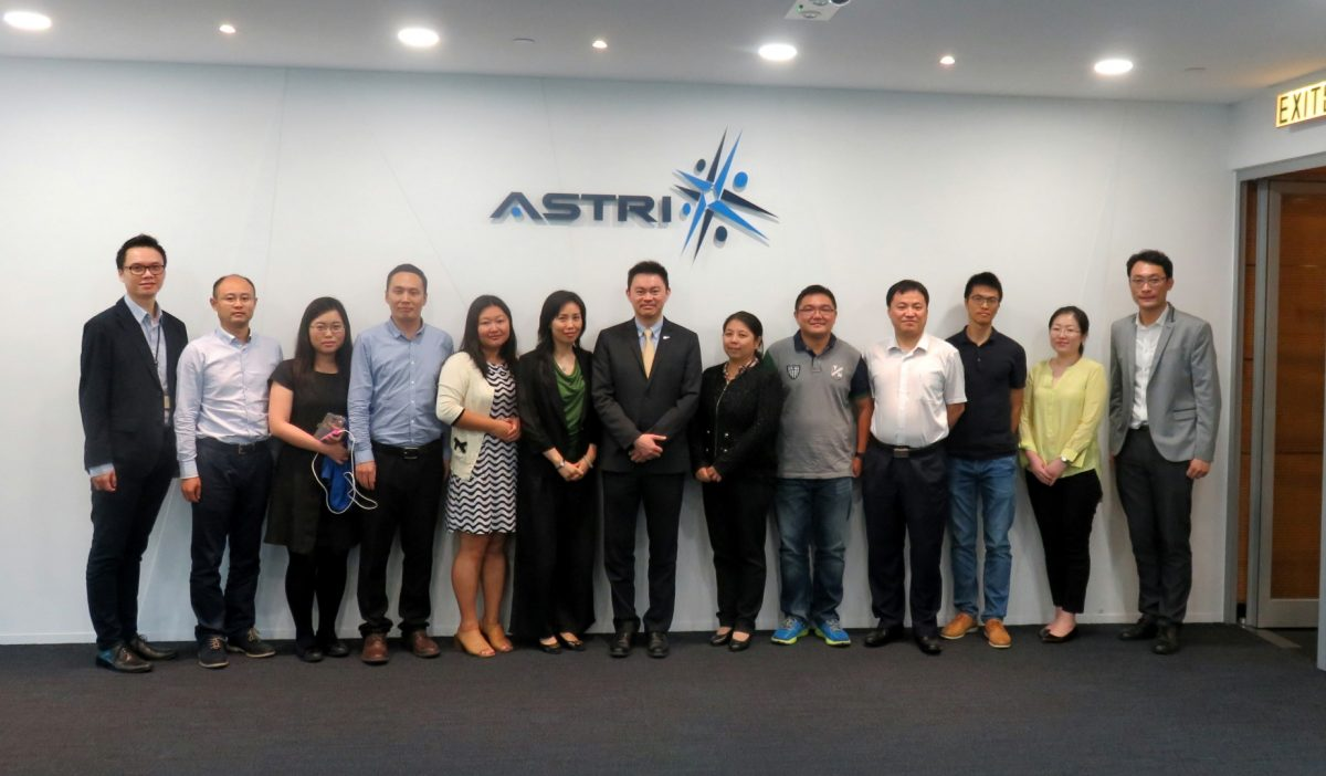 Delegates of China (Guangdong) FTA Qianhai Shekou Administrative Committee and China Merchants Bank visit ASTRI