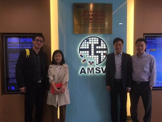 ASTRI's CTO meets with representatives of Macau universities to explore collaboration opportunities