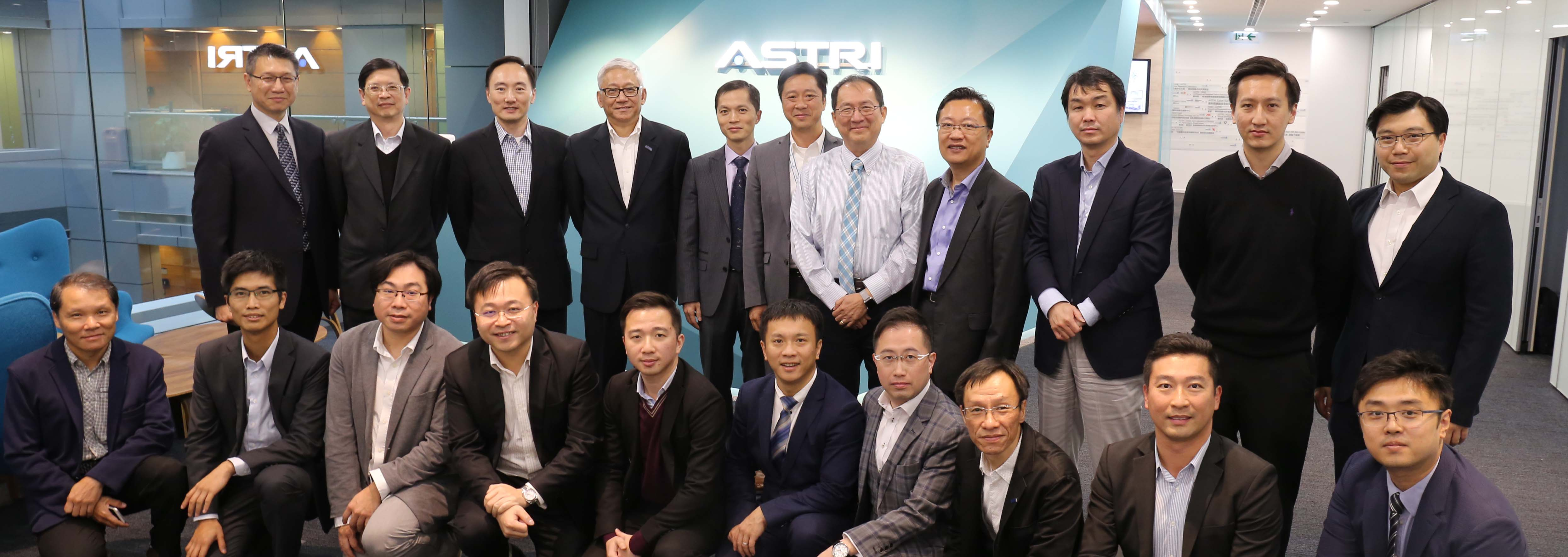 Delegation from HKT, Huawei, and Qualcomm visit ASTRI