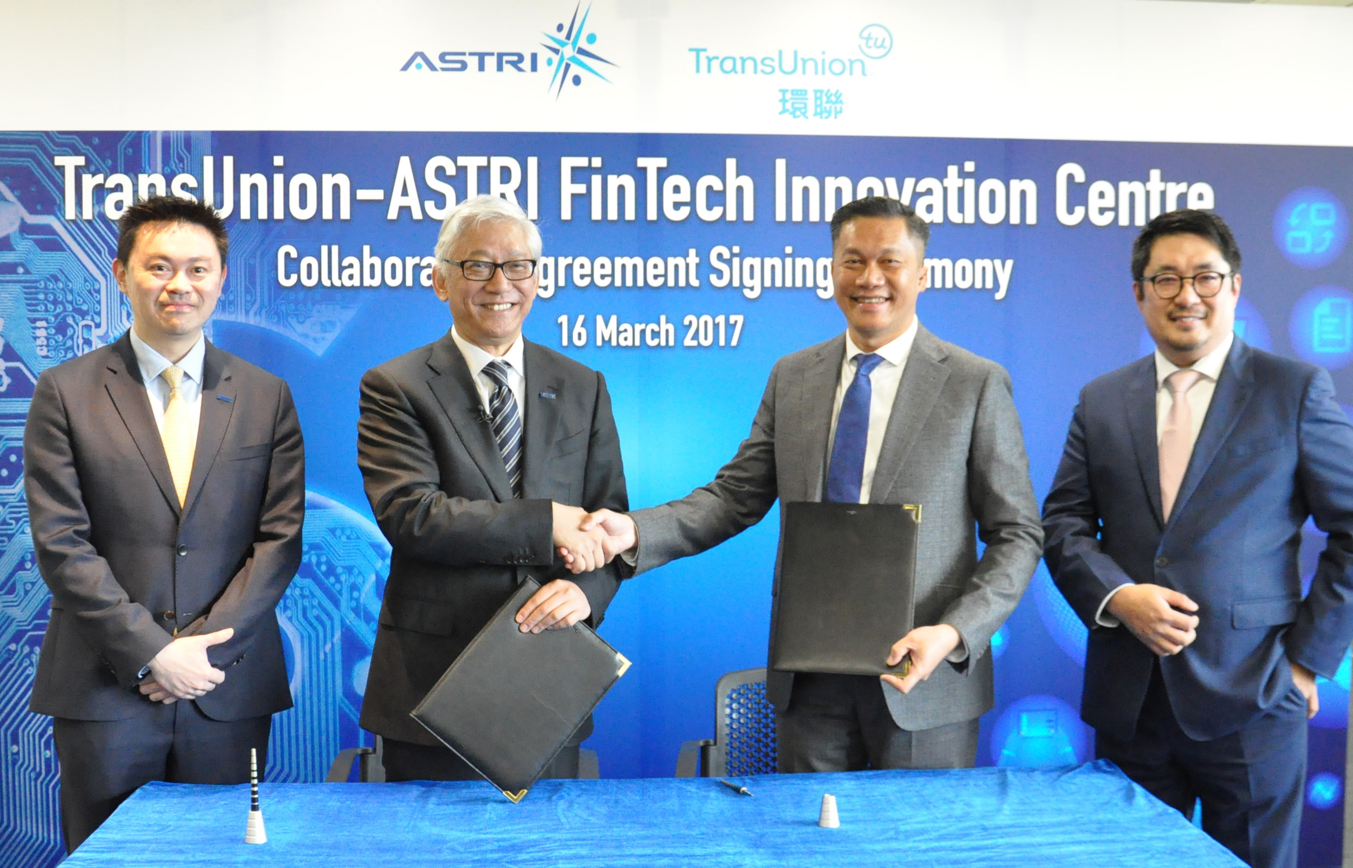 Hong Kong Welcomes 1st Digital Identity Solutions Partnership, TransUnion joins hands with ASTRI to ease banks' compliance requirements