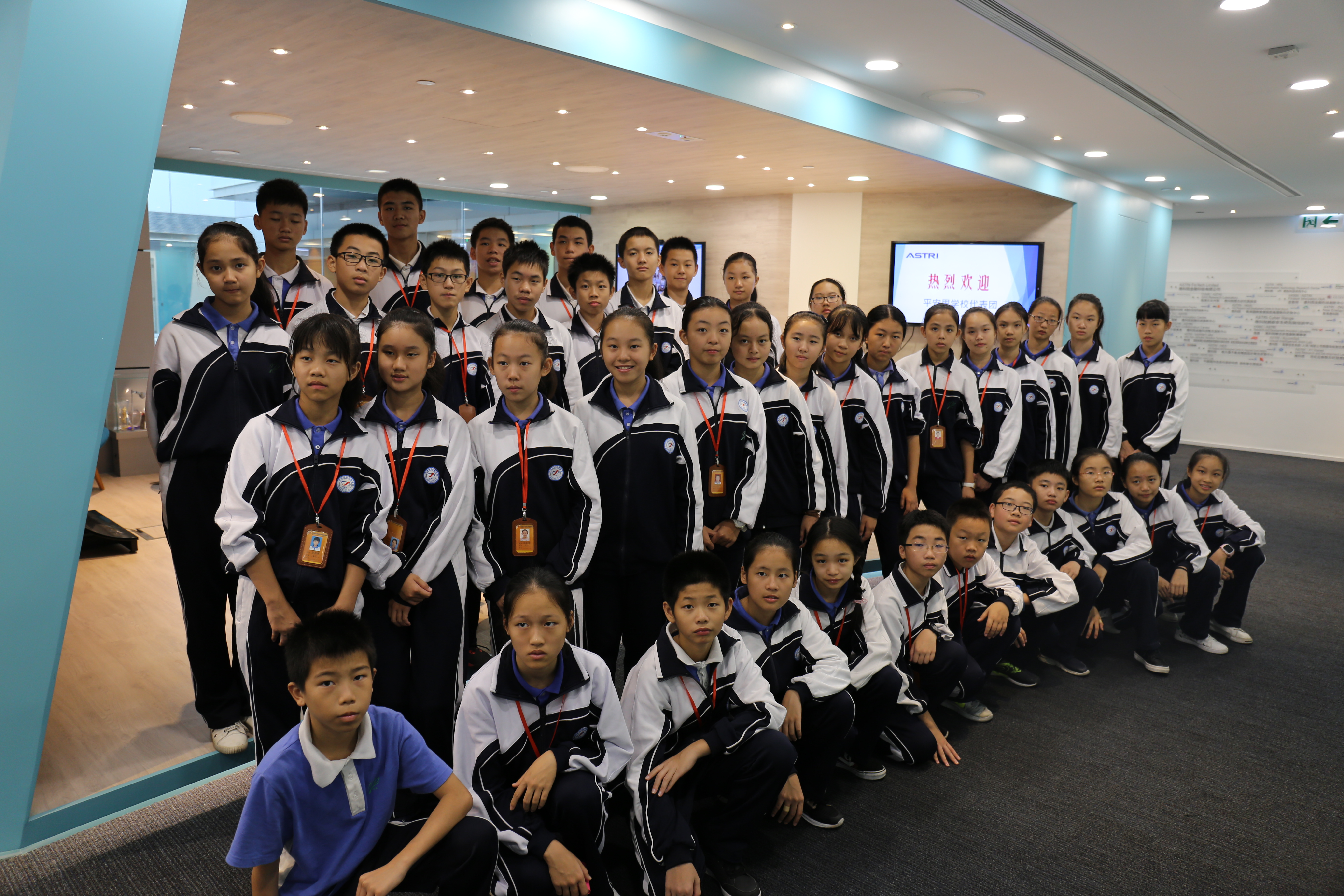 Wing Han Education Foundation arranges students from Ping'an School, Shenzhen to visit ASTRI