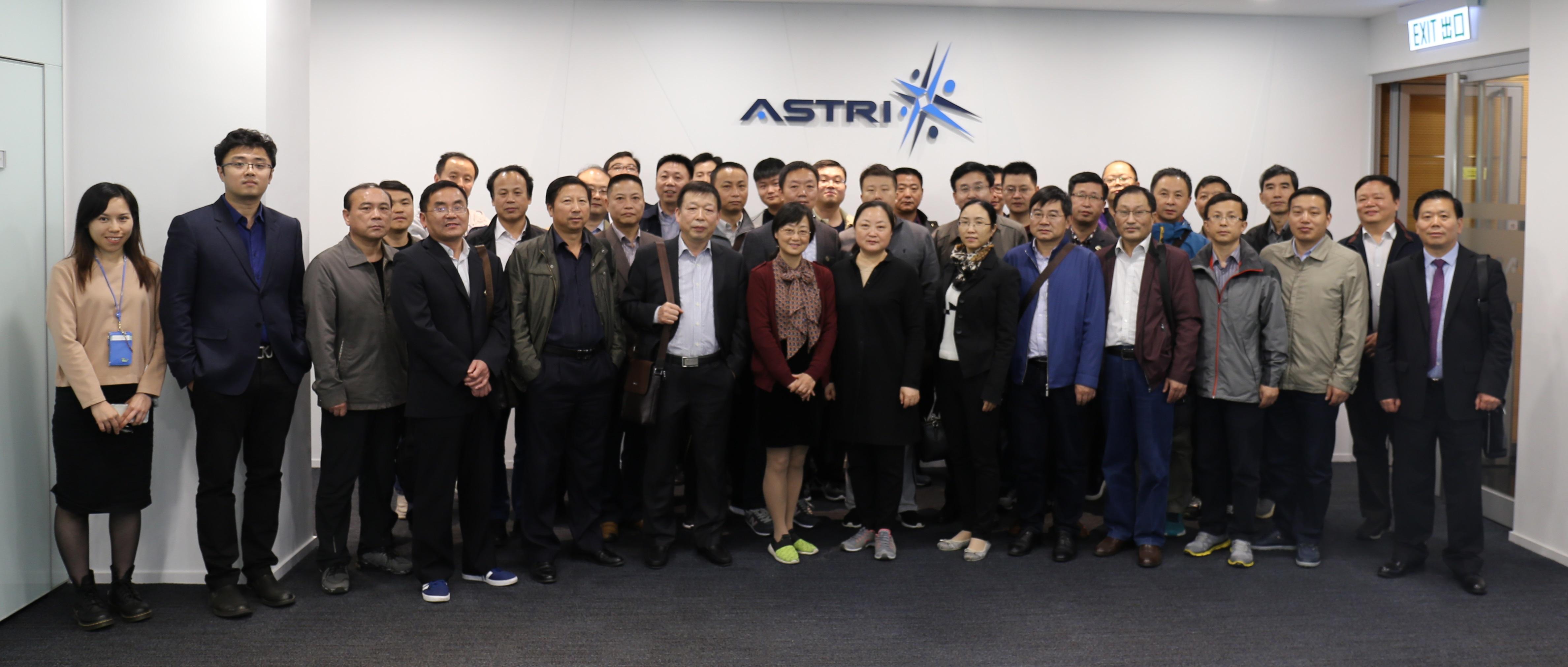 安徽省綜合交通管理部代表團到訪應科院