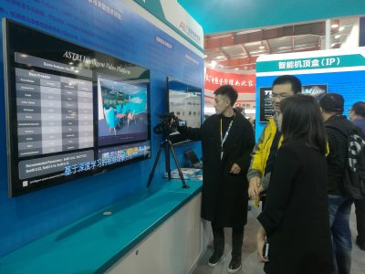 應科院在中國國際廣播電視資訊網絡展覽會展示先進視頻技術