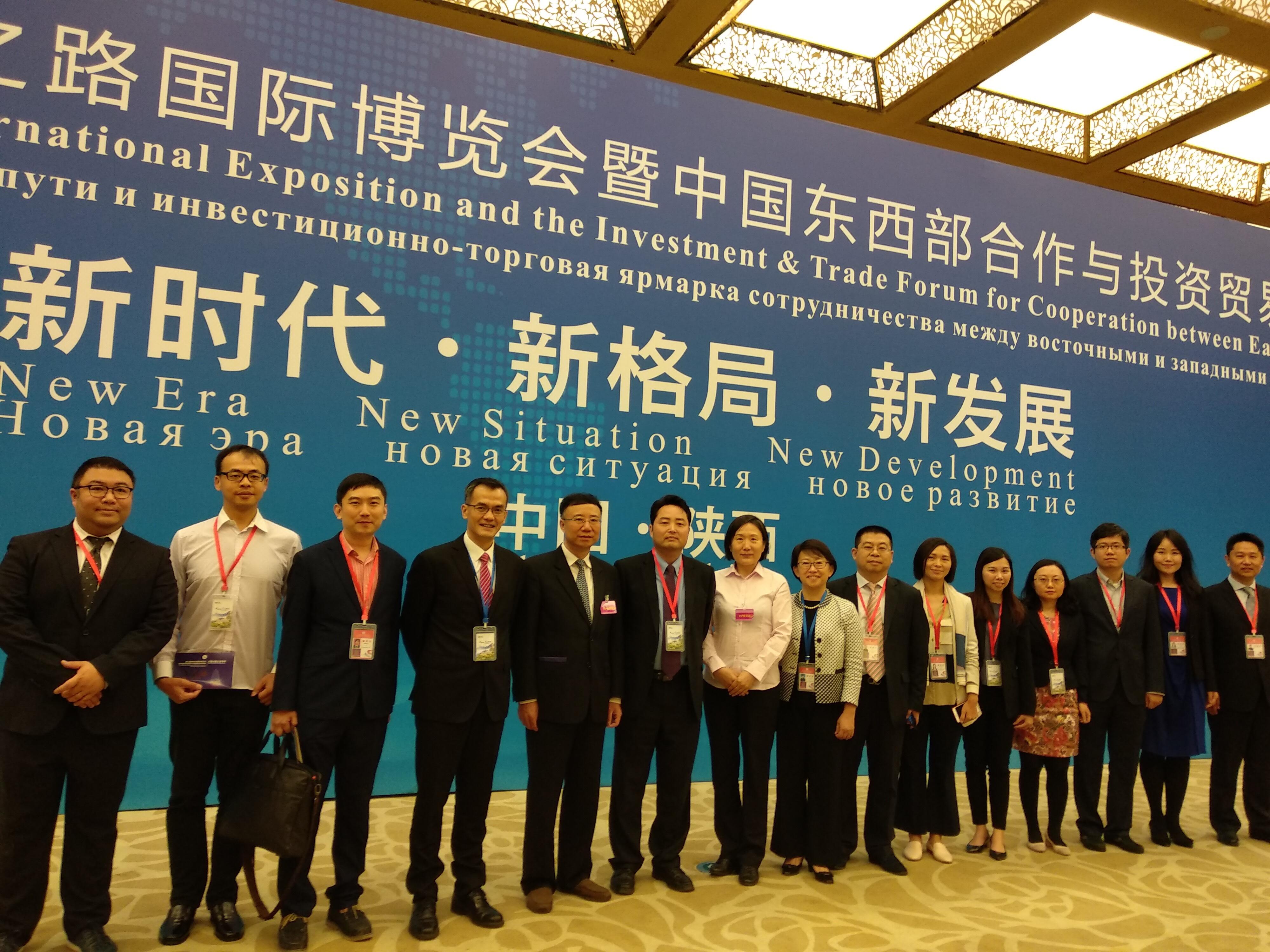 應科院行政總裁周憲本出席陝港澳創新產業發展論壇