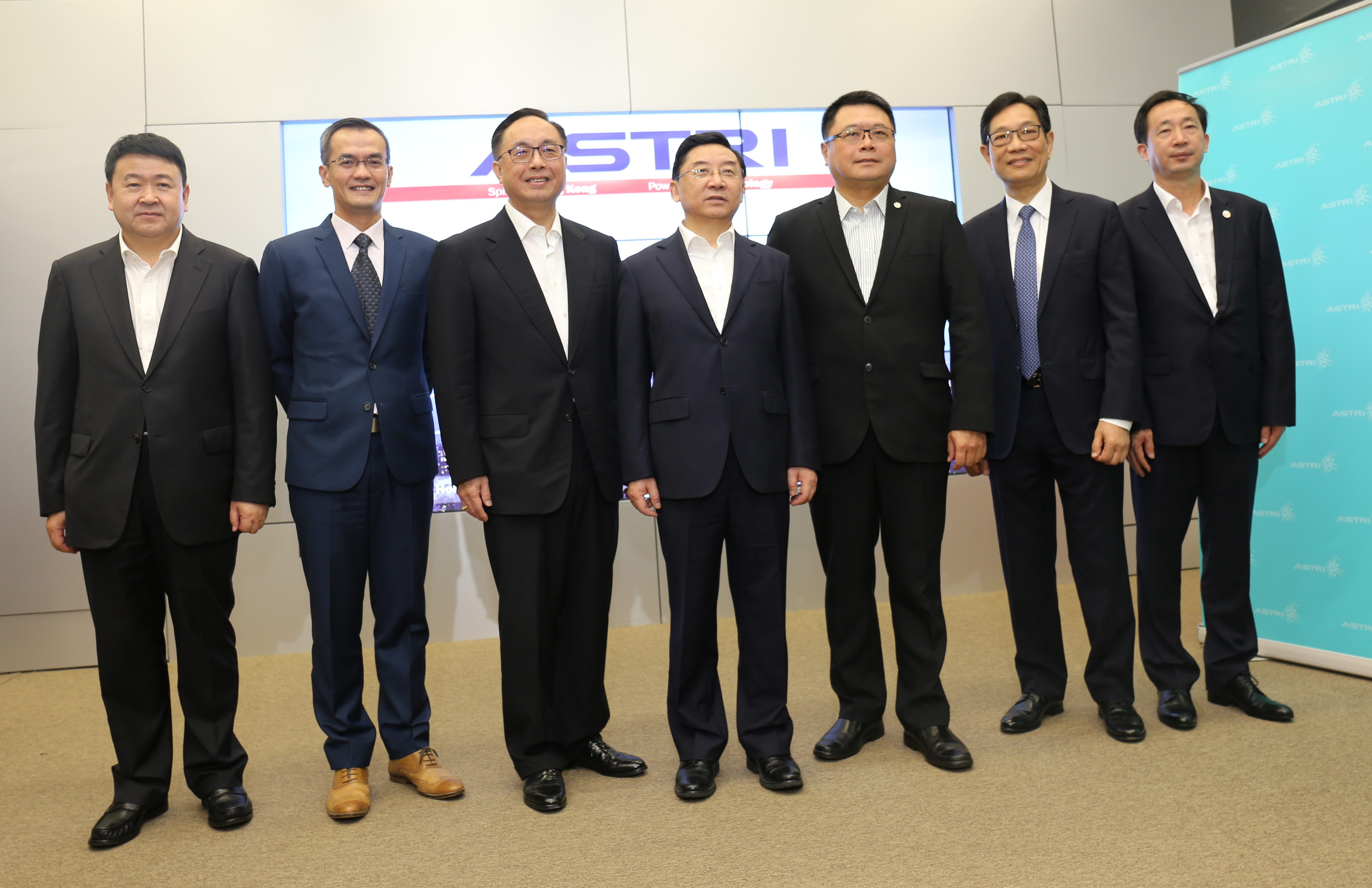 Fujian delegation led by Provincial Party Secretary Mr Yu Weiguo visits ASTRI