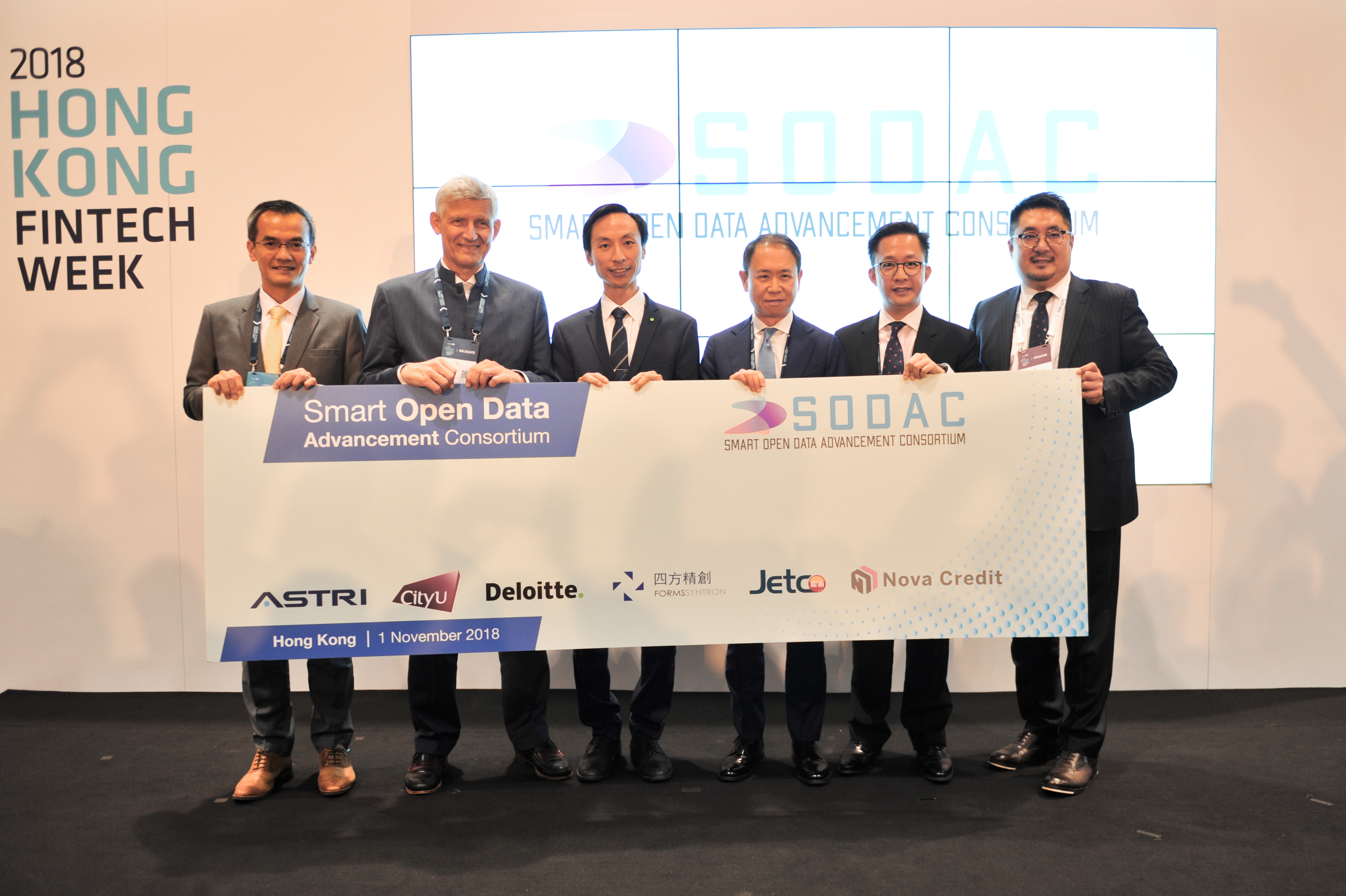 Hong Kong's first-ever Smart Open Data Advancement Consortium formed to unleash a new era of data-driven innovation