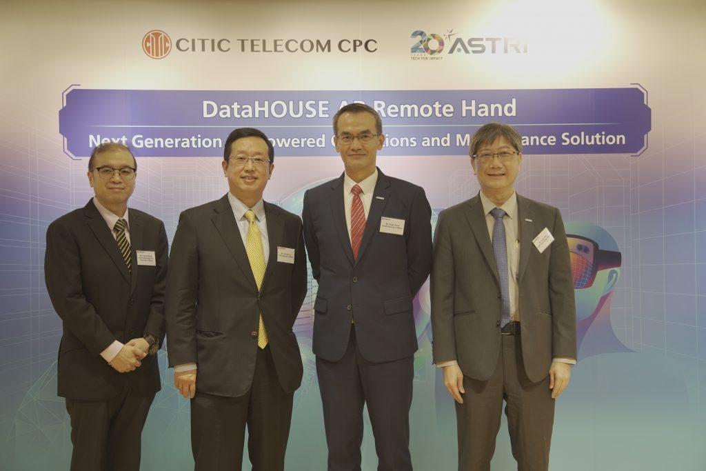 應科院與中信國際電訊CPC攜手顛覆客戶體驗 共同研發糅合擴增實境技術的操作及維護方案