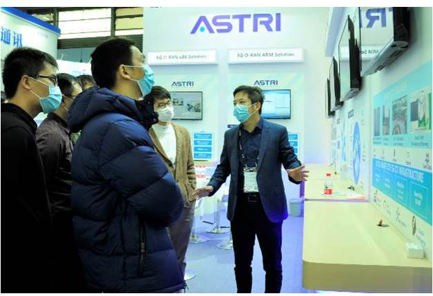 ASTRI to showcase cutting-edge 5G technologies at Mobile World Congress Shanghai 2021