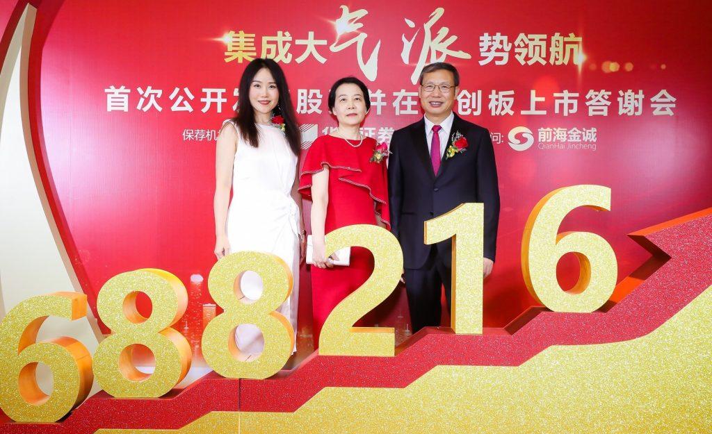 应科院热烈祝贺合作伙伴气派科技(Chippacking)于上海科创板成功上市
